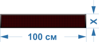 Светодиодное табло шириной 100 см., высотой от 20 до 100 см. Красное.