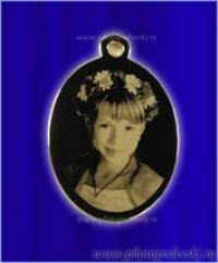 Медальон овальный для гравировки фотографий