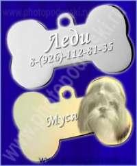 Адресник медальон кость с фотогравировкой
