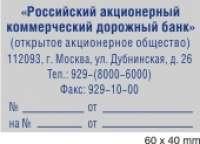 Автоматическая оснастка для штампа GRM 4927_P3