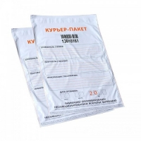 Курьер-пакет 296*400+45к/60 мкм