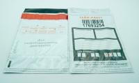 Сейф-пакет 243*320+40к/60 мкм
