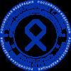 Изготовление печати организации