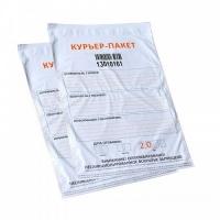 Курьер-пакет 328*510+50к/70 мкм А3