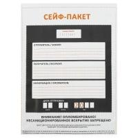 Сейф-пакет 205*295+40к/60 мкм А5