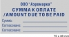 Автоматическая оснастка для штампа GRM 4926_P3